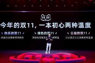 Tập đoàn Alibaba khởi động Lễ hội Mua sắm toàn cầu 11.11