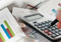 Công khai ngân sách hướng đến nền tài chính minh bạch