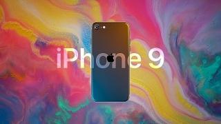 iPhone 9 lộ ngày ra mắt
