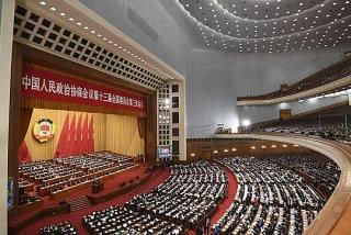 Trung Quốc không đặt chỉ tiêu tăng trưởng năm nay