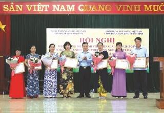 NHNN Chi nhánh tỉnh Hòa Bình: Cụ thể hóa công tác thi đua khen thưởng