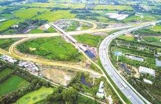 Gia tăng đầu tư cho dự án liên kết vùng