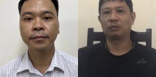 Khởi tố bị can đối với 2 đồng phạm trong vụ án xảy ra tại Công ty Nhật Cường