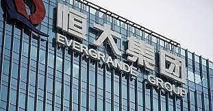 Evergrande huy động 5 tỷ USD từ bán tài sản