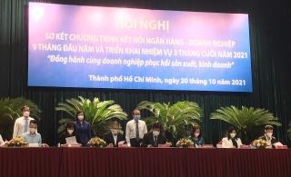 TP.HCM: Ngân hàng cam kết hỗ trợ doanh nghiệp 15.500 tỷ đồng