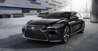 Lexus ra mắt LS 2021 với giá bán từ gần 7,3 tỷ đồng