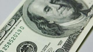 Tỷ giá ngày 11/5: Tỷ giá trung tâm tiếp tục giảm mạnh