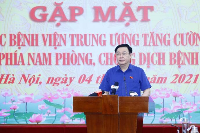 Chủ tịch Quốc hội Vương Đình Huệ: Ngành y đặt lợi ích quốc gia, dân tộc lên trên hết