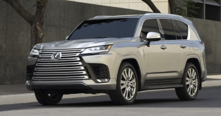 Lexus LX 600 thế hệ mới trình làng
