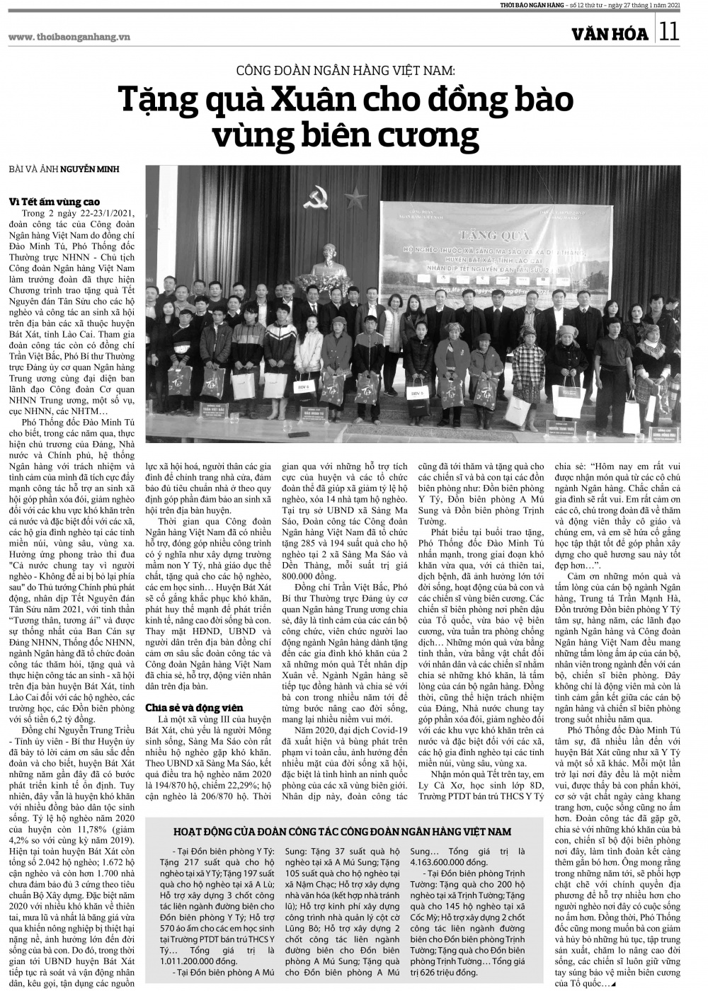 Trang 10